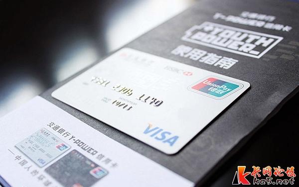哪个信用卡好用