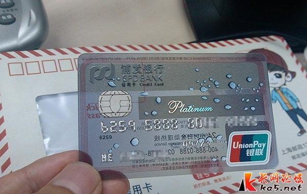 哪个信用卡好