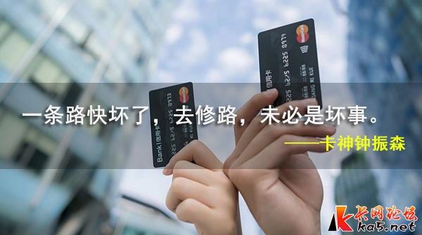 信用卡有什么用
