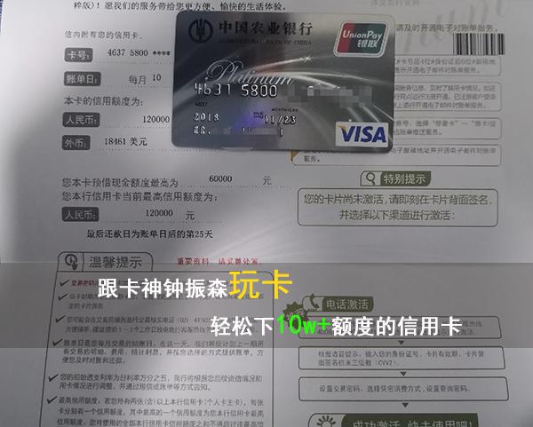 企业信用卡