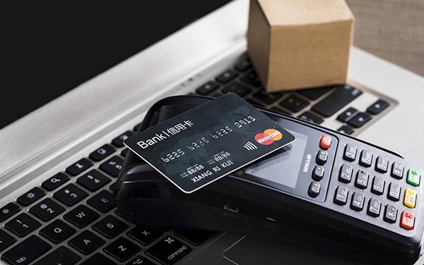 专业信用卡
