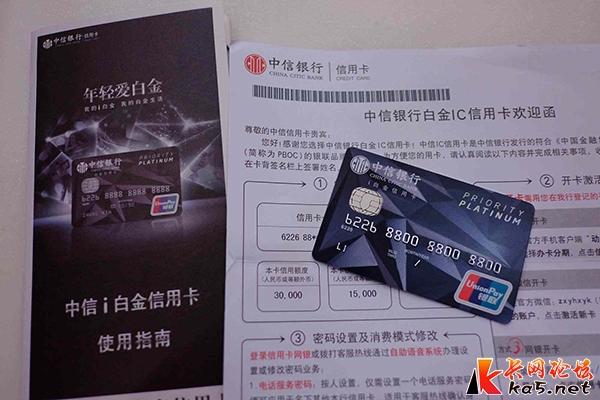 信用卡分类