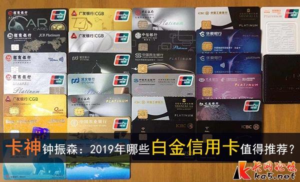 哪个信用卡比较好