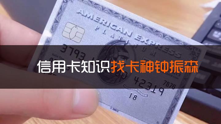 加办卡信用卡有额度吗