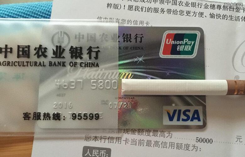 信用卡销卡怎么办理